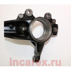 Кулак поворотный передний правый 21MM Focus 04-